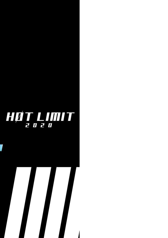 HOT LIMIT 2020