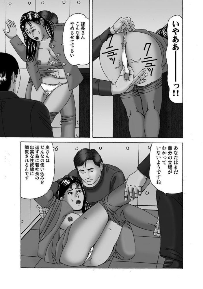 人妻艶戯  Vol.17