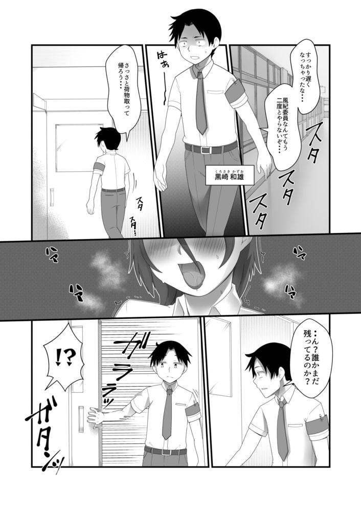 制服JK発情コレクションVol.1