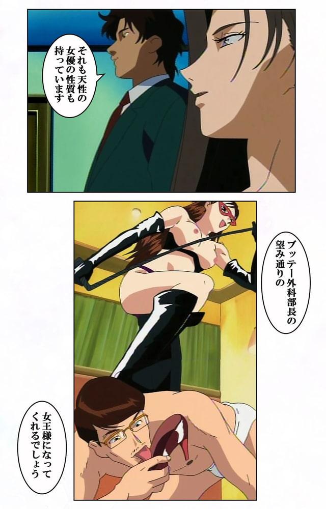 人心遊戯 2 前編【フルカラー成人版】