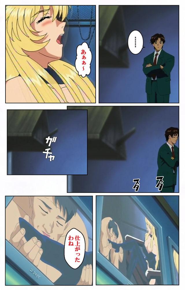 人心遊戯 2 後編【フルカラー成人版】