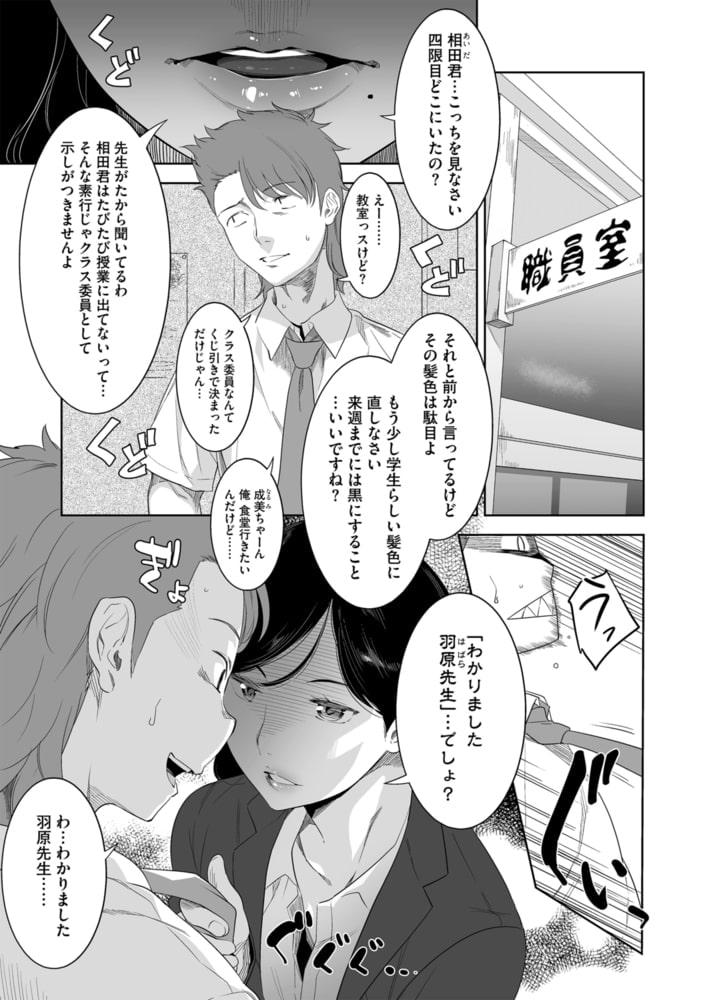 G-エッヂ Vol.007