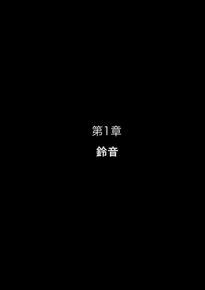 秘密のビデオ喫茶 1