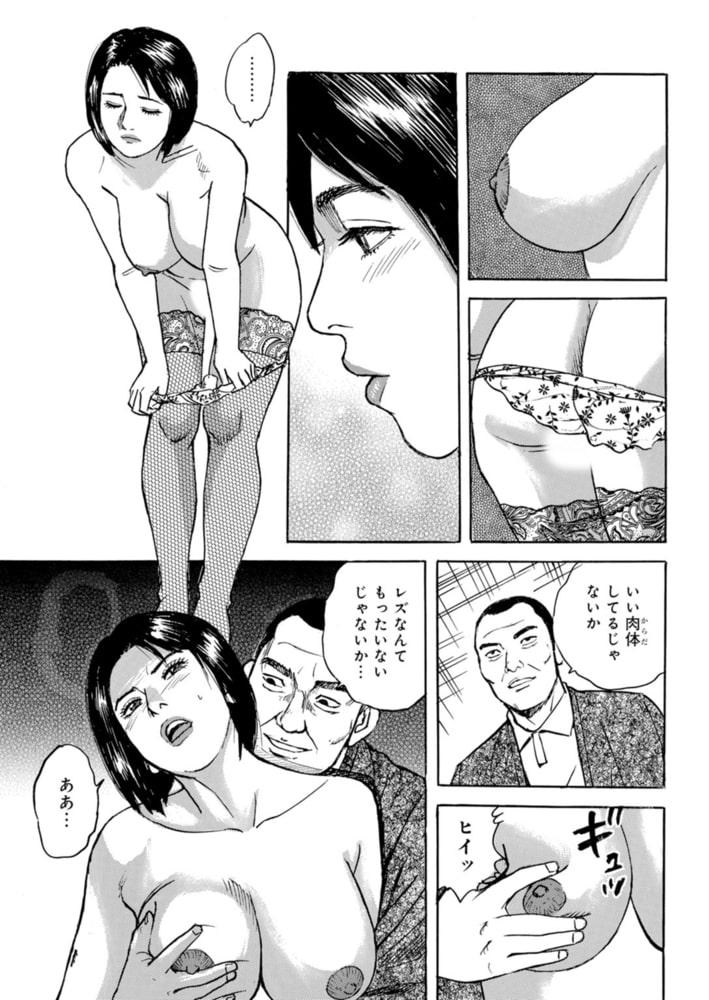 変態訪問販売員~欲求不満の美人妻と舐め合いセックス【豪華版】