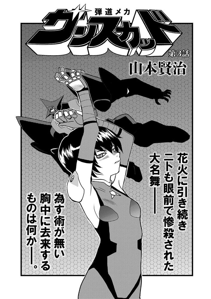 リョナキング vol.11