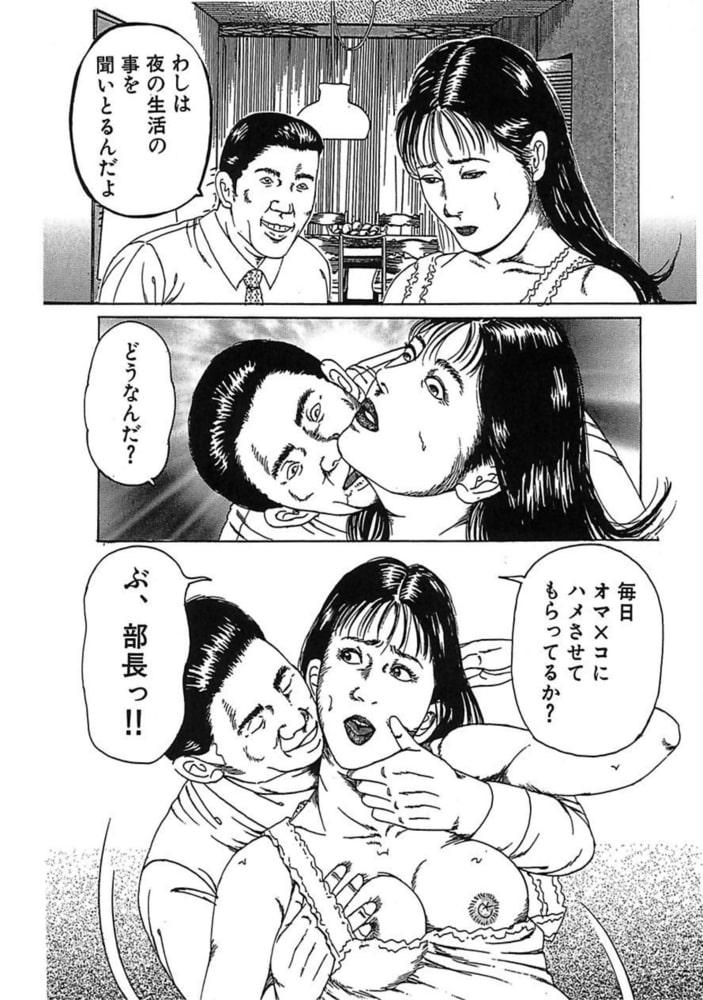 人妻艶戯  Vol.18
