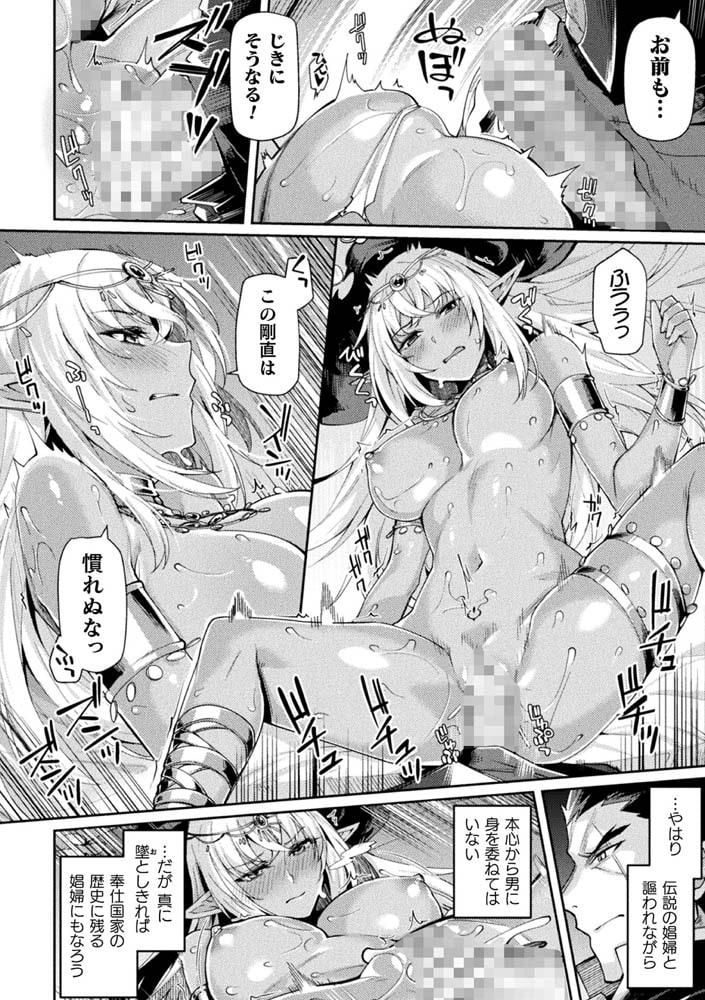 くっ殺ヒロインズVol.7のサンプル画像
