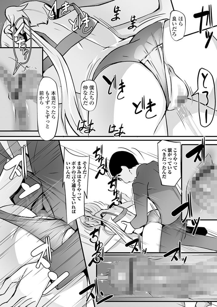 矯正!お仕置きタイム Vol.03