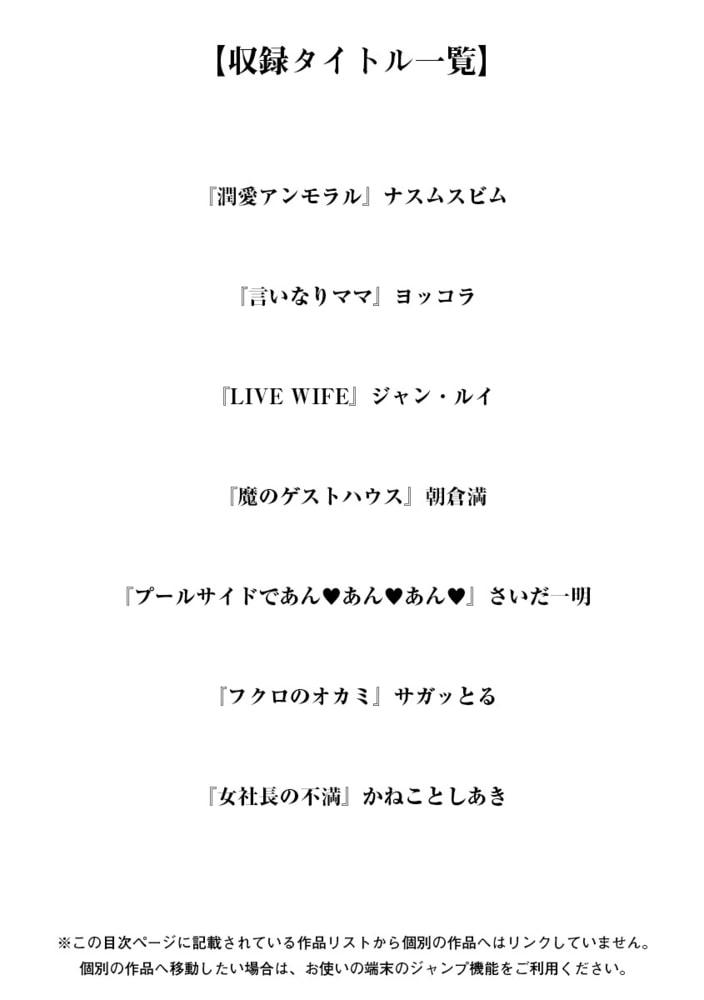 神乳SEVEN vol.4
