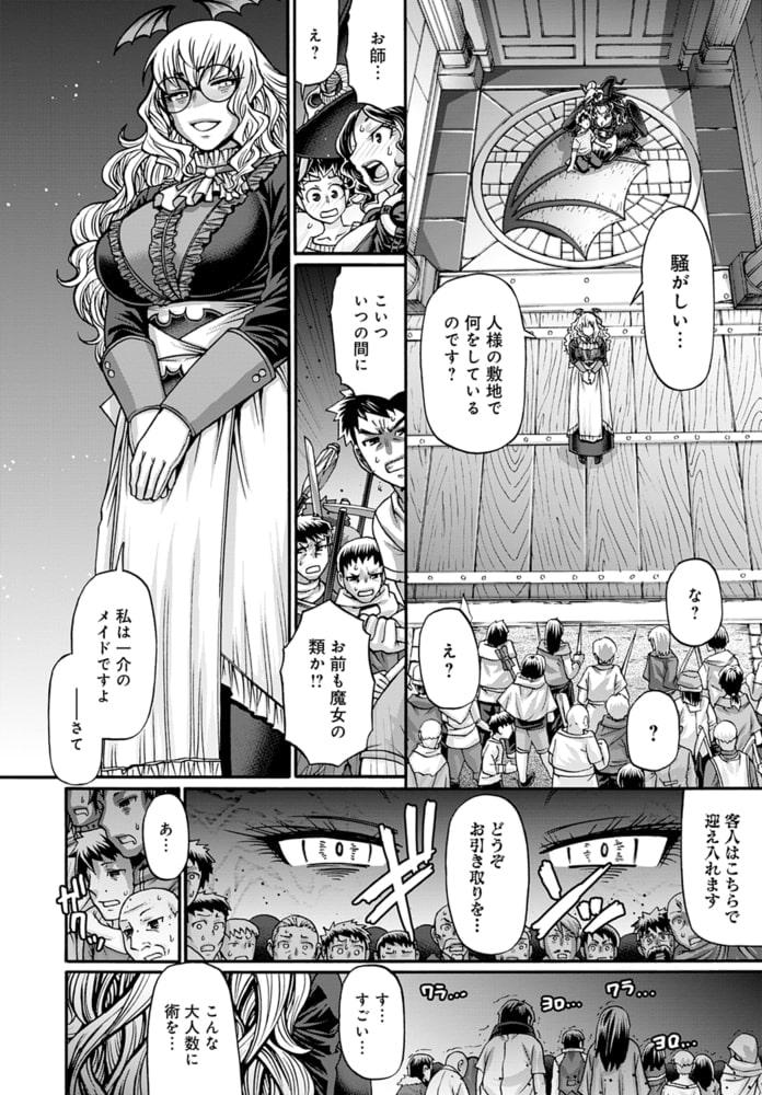 comicアンスリウム Vol.92 2020年12月号
