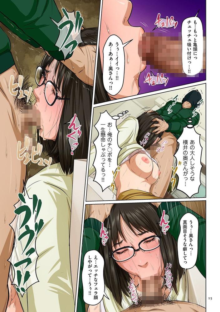 絡みつく視線 (2)【電子特装版】