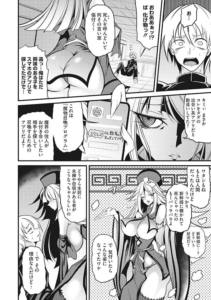 COMIC外楽 Vol.1~5パック