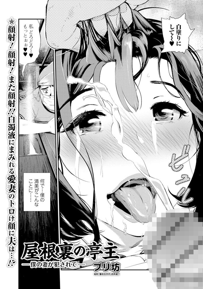 ムチムチボディを味わい尽くしてアヘイキ絶頂【エンタメ】のサンプル画像6