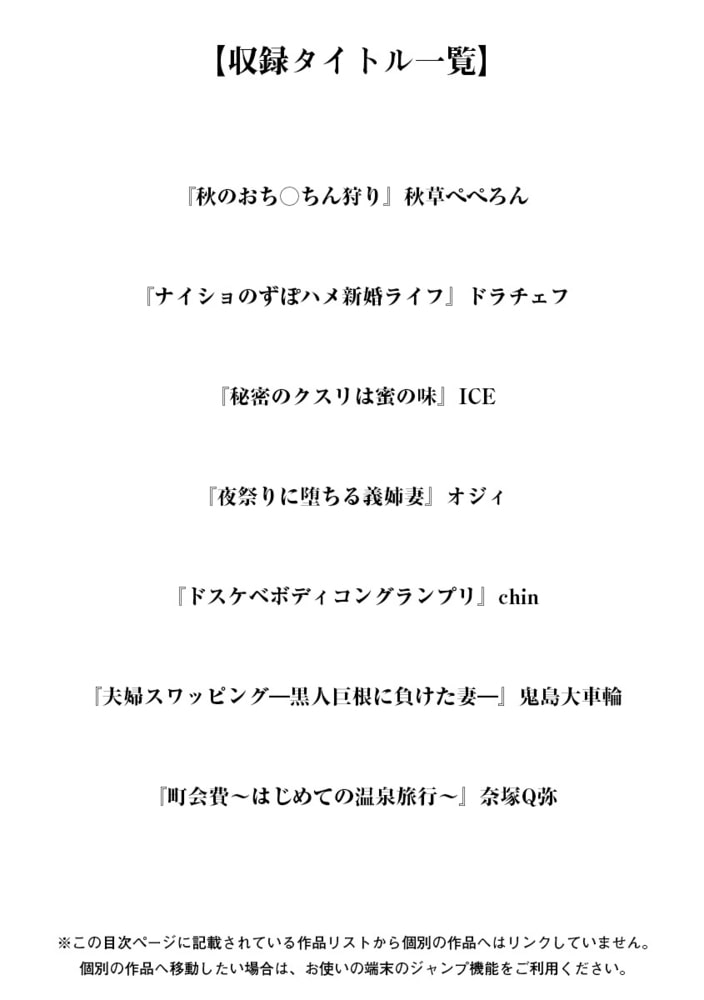 神乳SEVEN vol.5