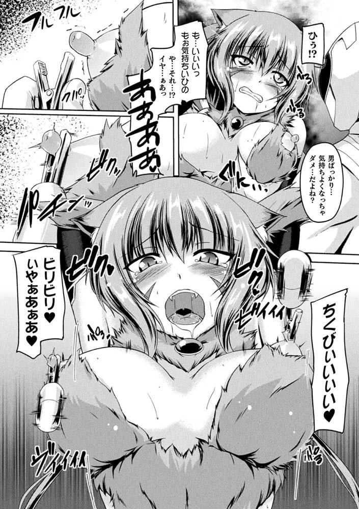 性殖堕女 ~Ascension girl~