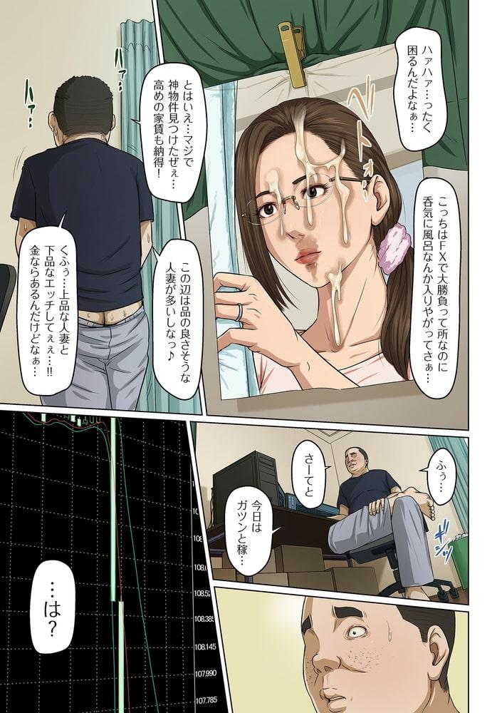 comicクリベロン DUMA Vol.24