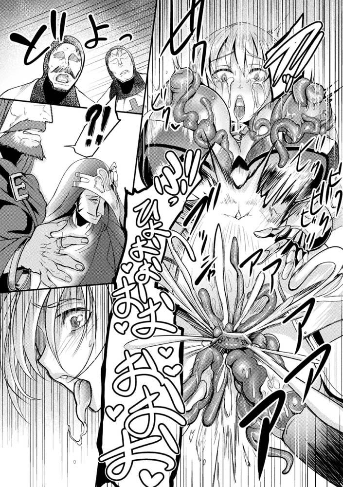 二次元コミックマガジン 呪いの装備で陵辱絶頂!Vol.1