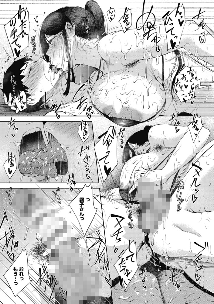コアコレ 【肉感たっぷりスケベなカラダ】