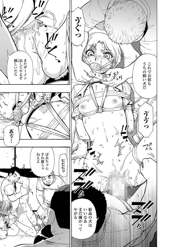 コミックMate L Vol.37