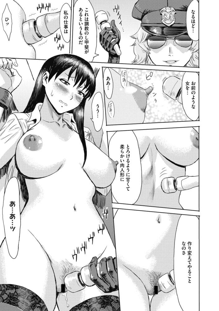媚肉淫戯のサンプル画像