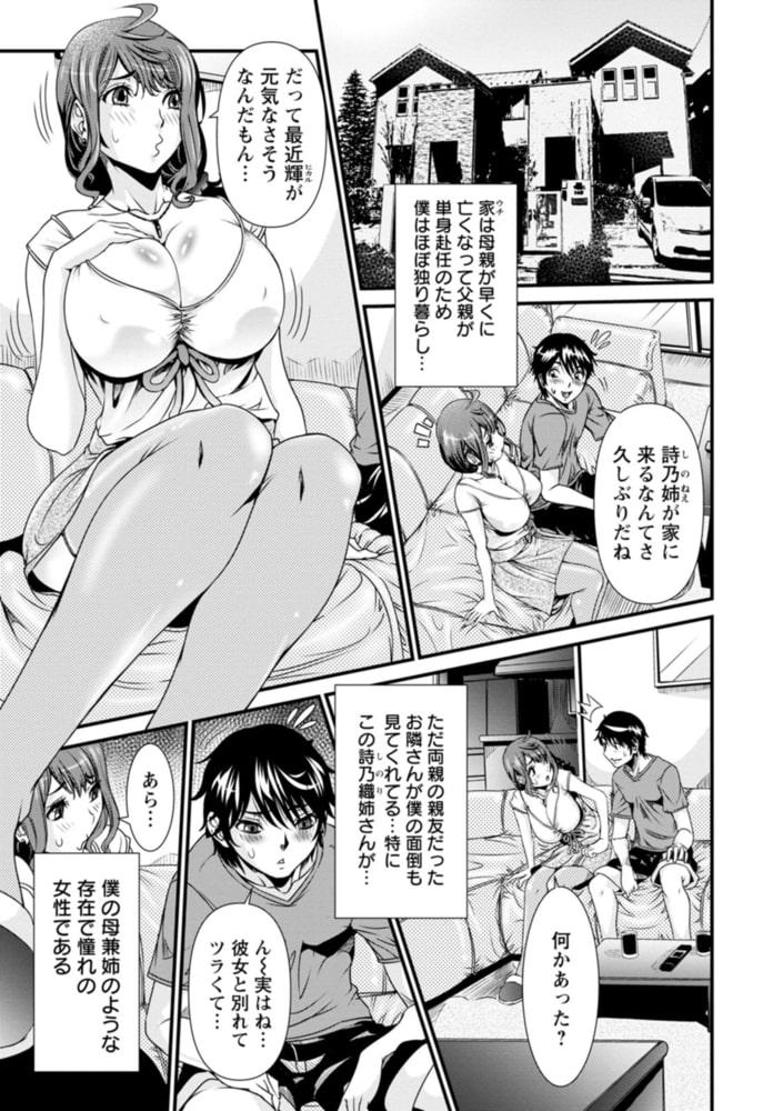 SSR シークレットセックスルーム