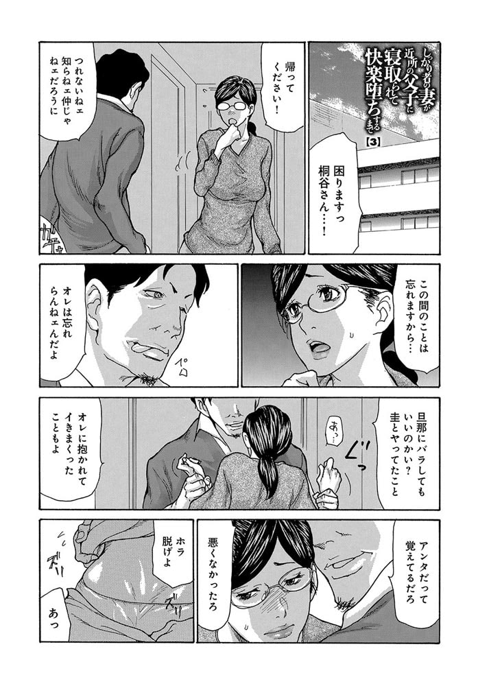 マグナムX Vol.33【美熟妻・夏号】