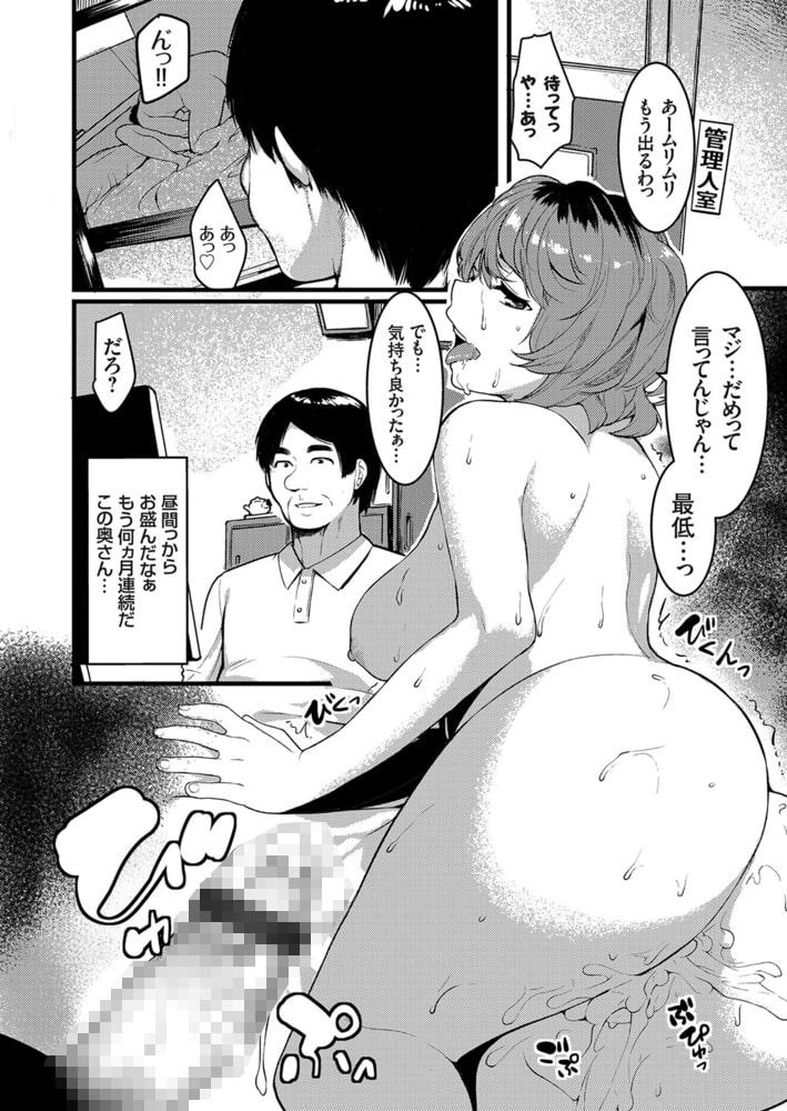 コミックグレープ.Vol.81