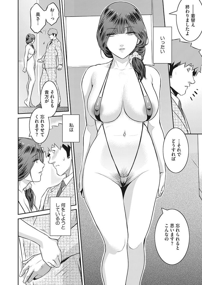 コミックホットミルク濃いめvol.026