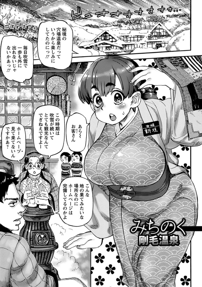 神乳SEVEN vol.6