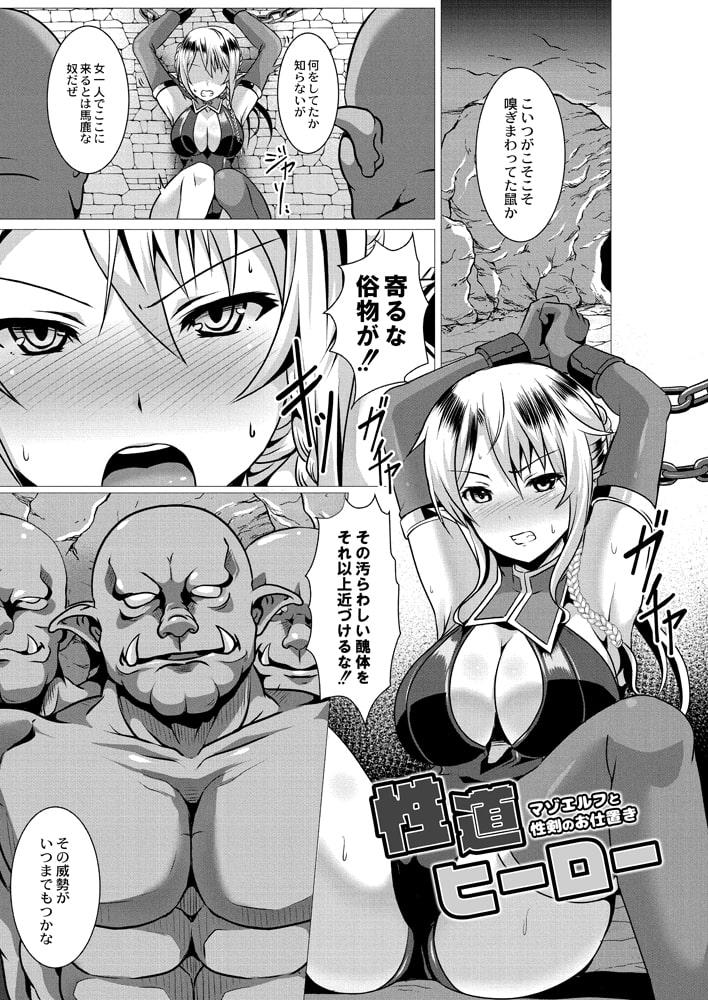 ふ~りっしゅラヴァー 【DLサイト限定版】