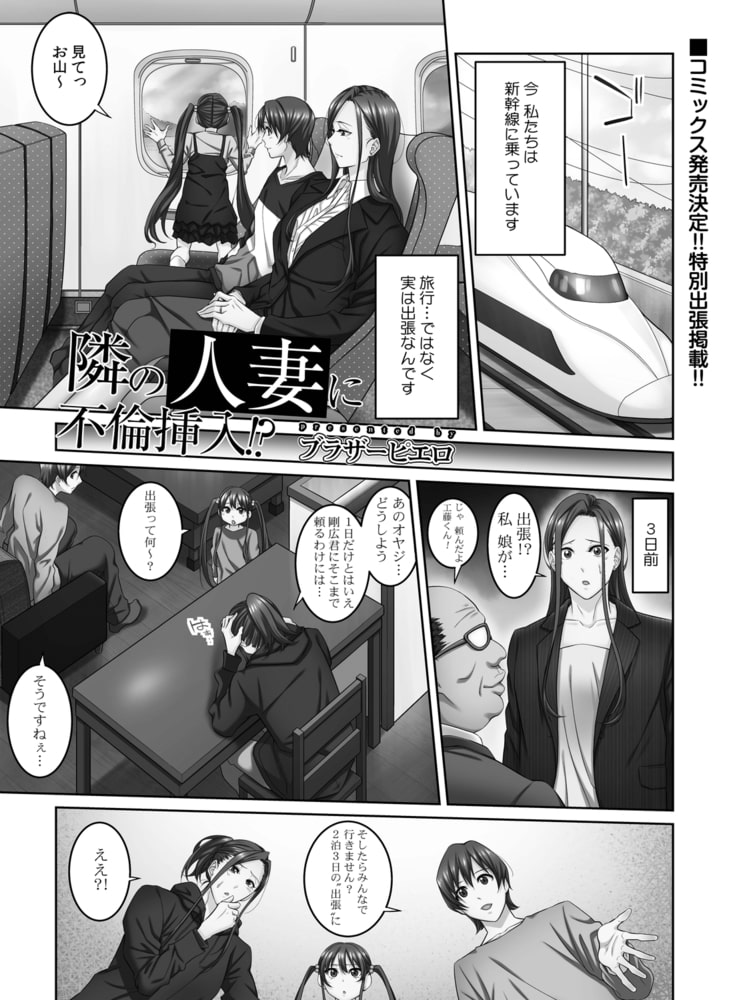 COMIC Reboot(コミックリブート) VOL.21