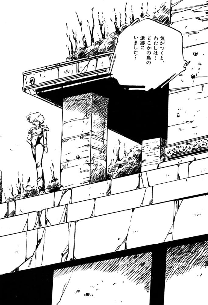 美少女剣士クミコ!