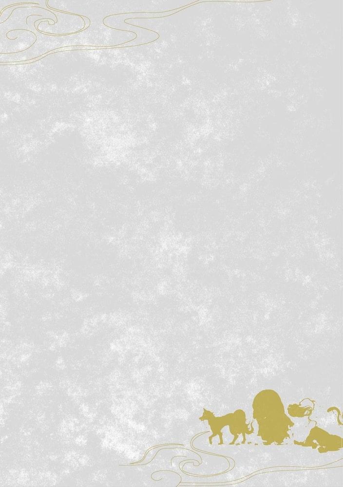おなかにいっぱい、あやかしの種【単行本版・書き下ろし特典付】 1