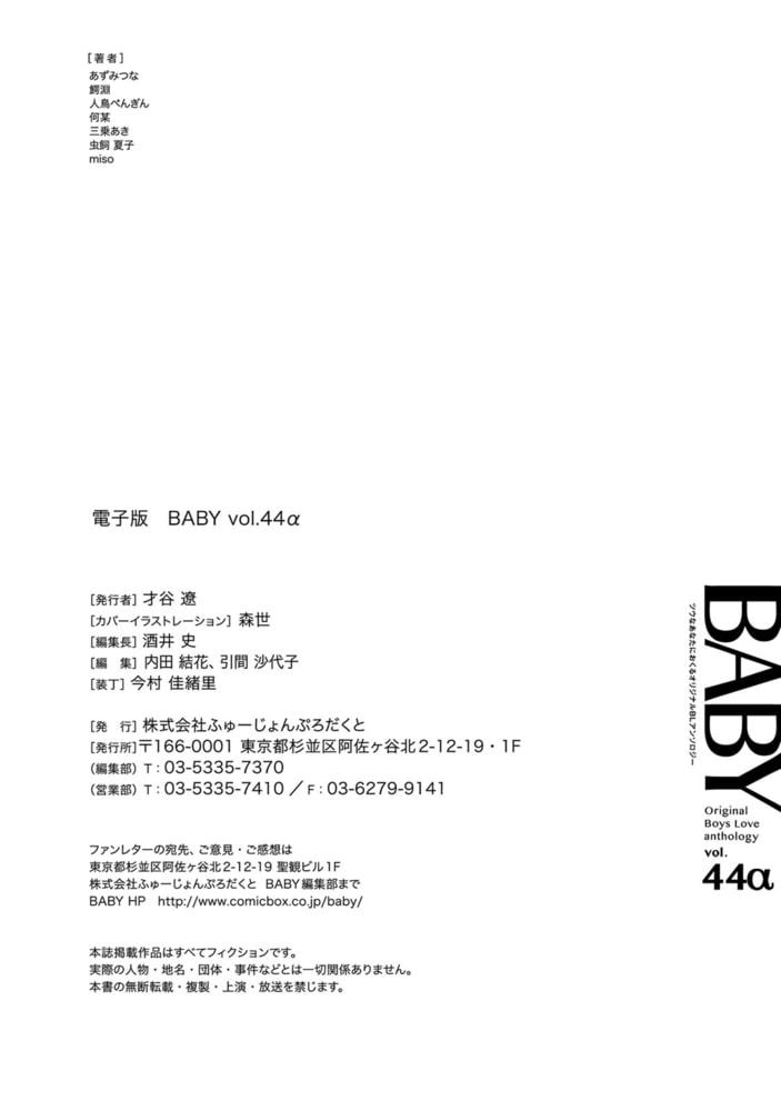 BJ280391 img smp68