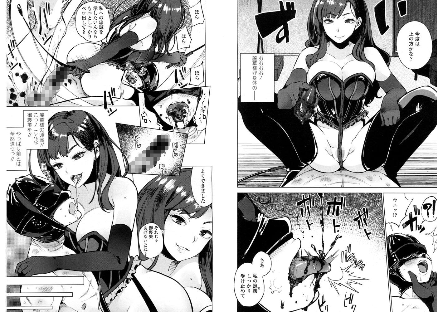 Girls forM 全巻パックのサンプル画像