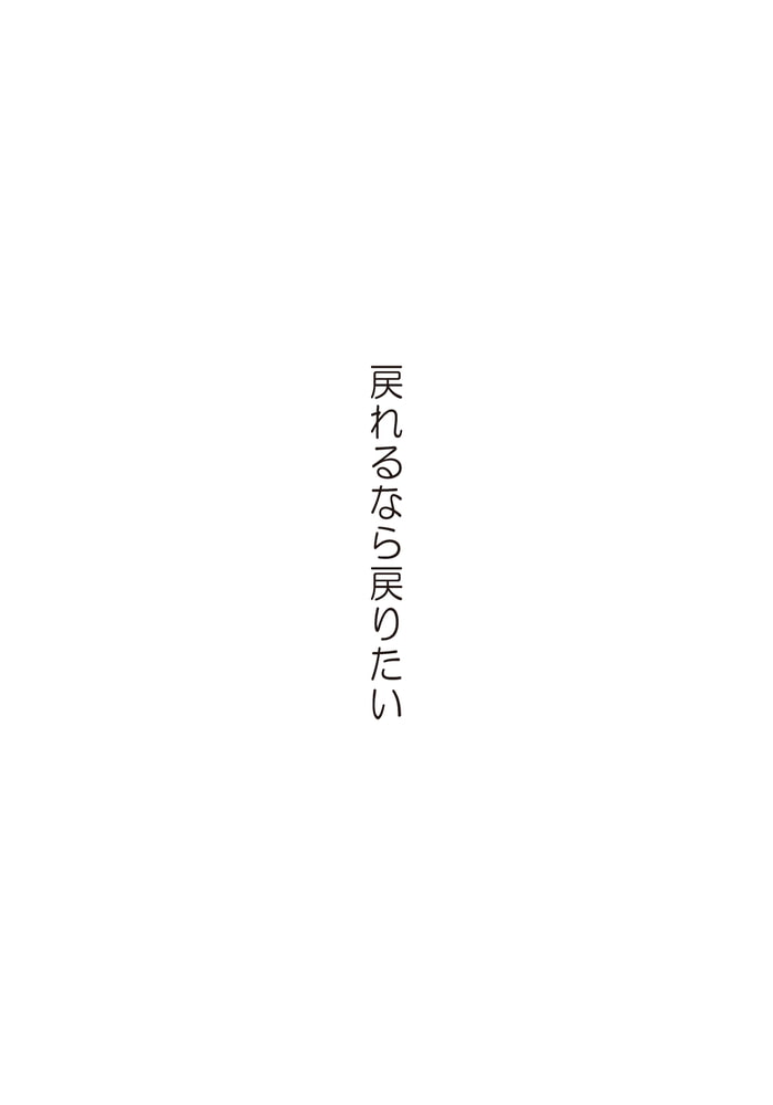 BJ280522 img smp3