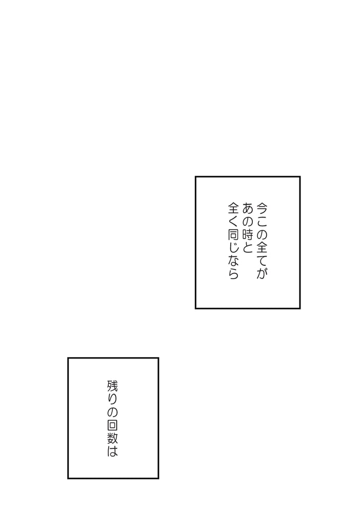 BJ280546 img smp3