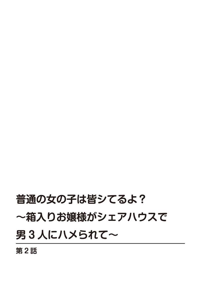 BJ280988 img smp2
