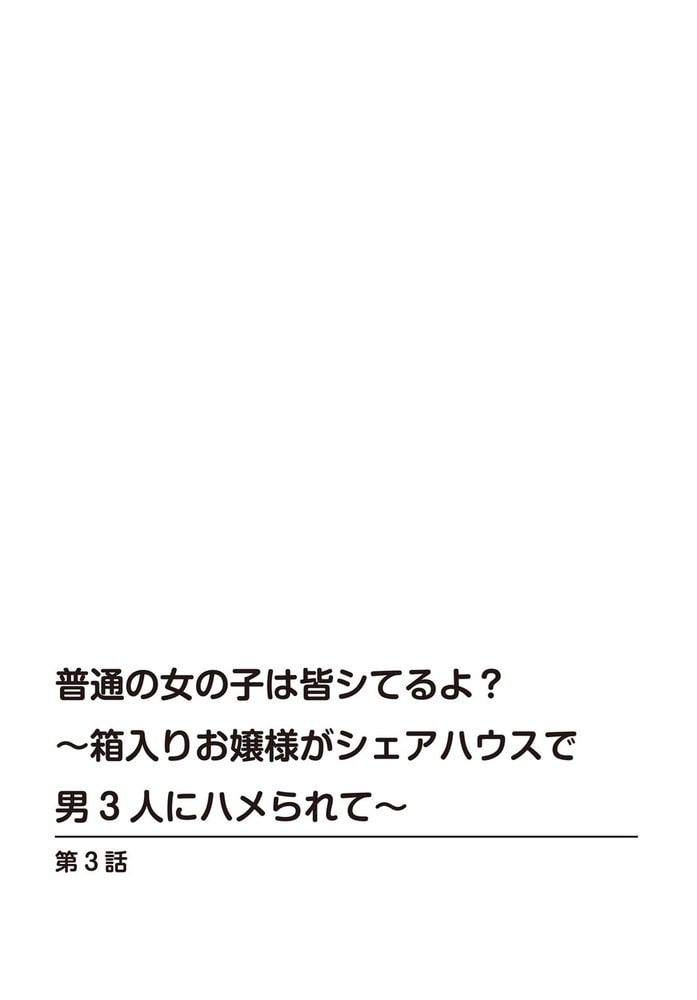 BJ280989 img smp2
