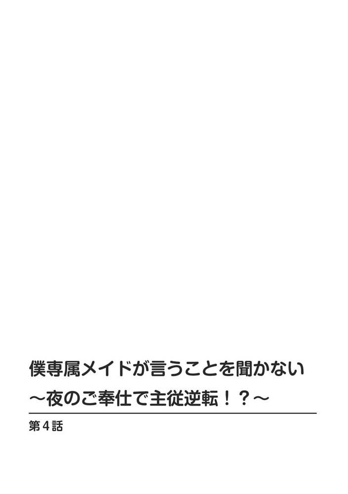 BJ281009 img smp2