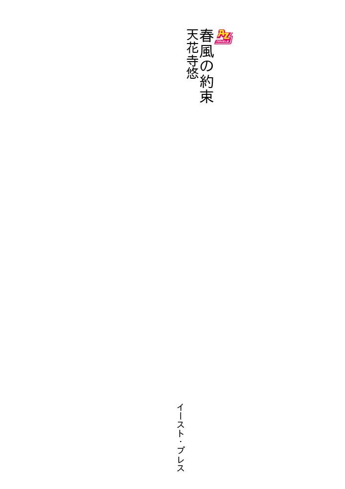 BJ281036 img smp2