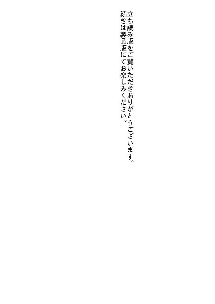 BJ281036 img smp22