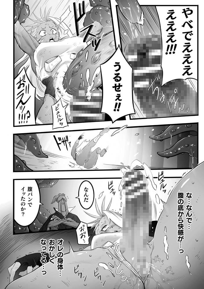 下座狗【単話】 (キルタイムコミュニケーション) DLsite提供:成年コミック – 単話・短編