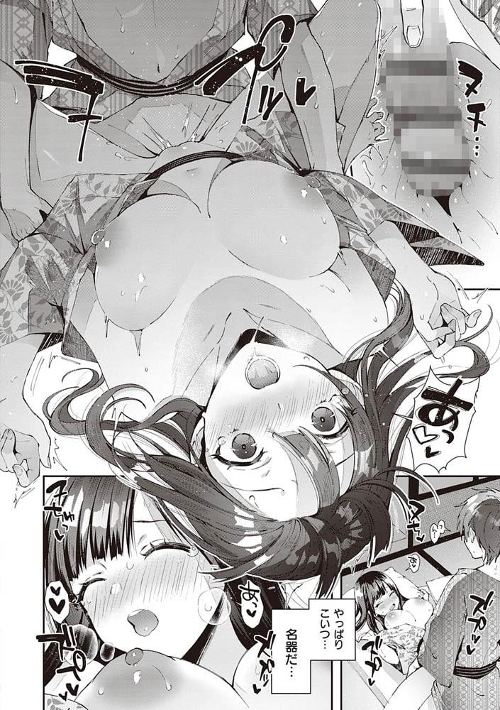 がーるずらっしゅ【DLsite限定特典付き】のサンプル画像