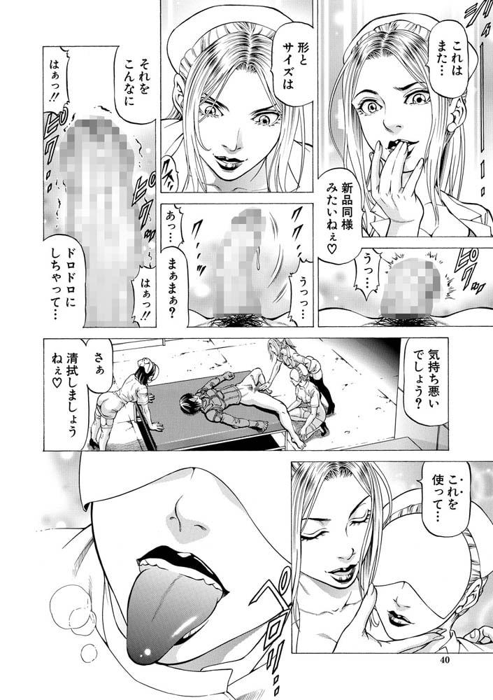 吸精忍・臨のサンプル画像15