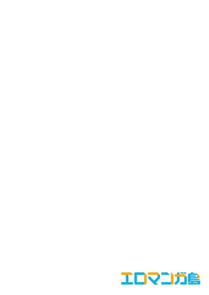 「コイツのSEX、ドSすぎっ…!」終電前、絶倫同期の激しめピストン【完全版】1