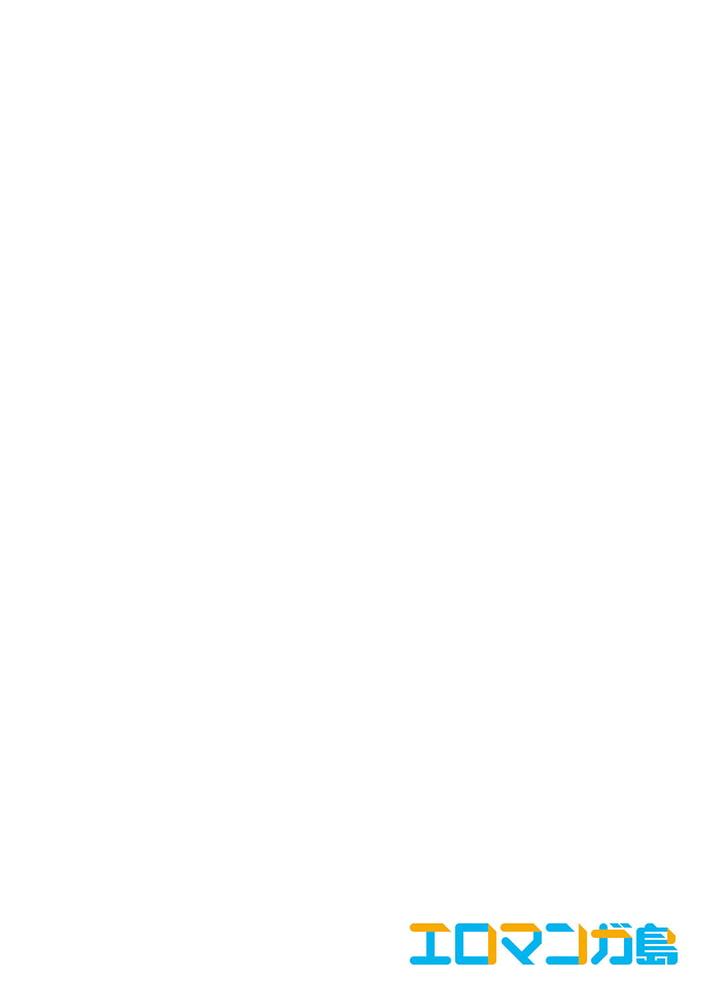 「コイツのSEX、ドSすぎっ…!」終電前、絶倫同期の激しめピストン【完全版】2
