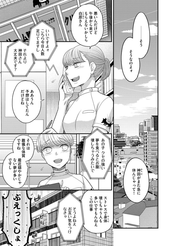 G-エッヂ Vol.010