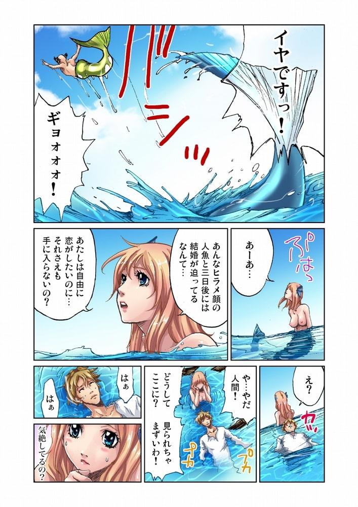 【まとめ買い】おとなの童話 1~10巻のサンプル画像