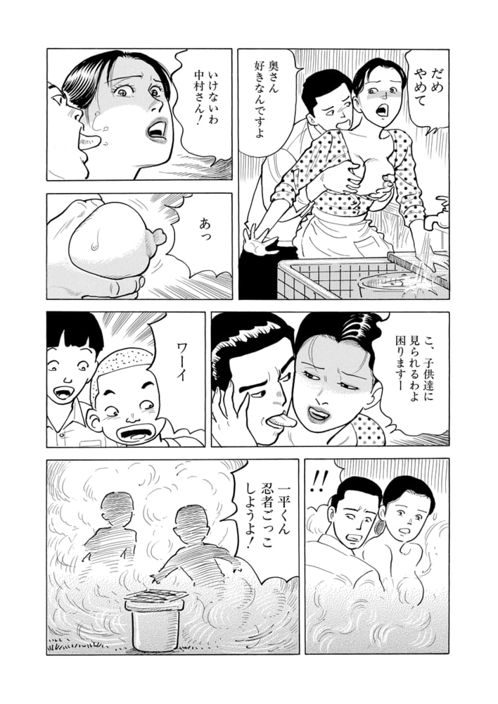 昭和色回顧中巻